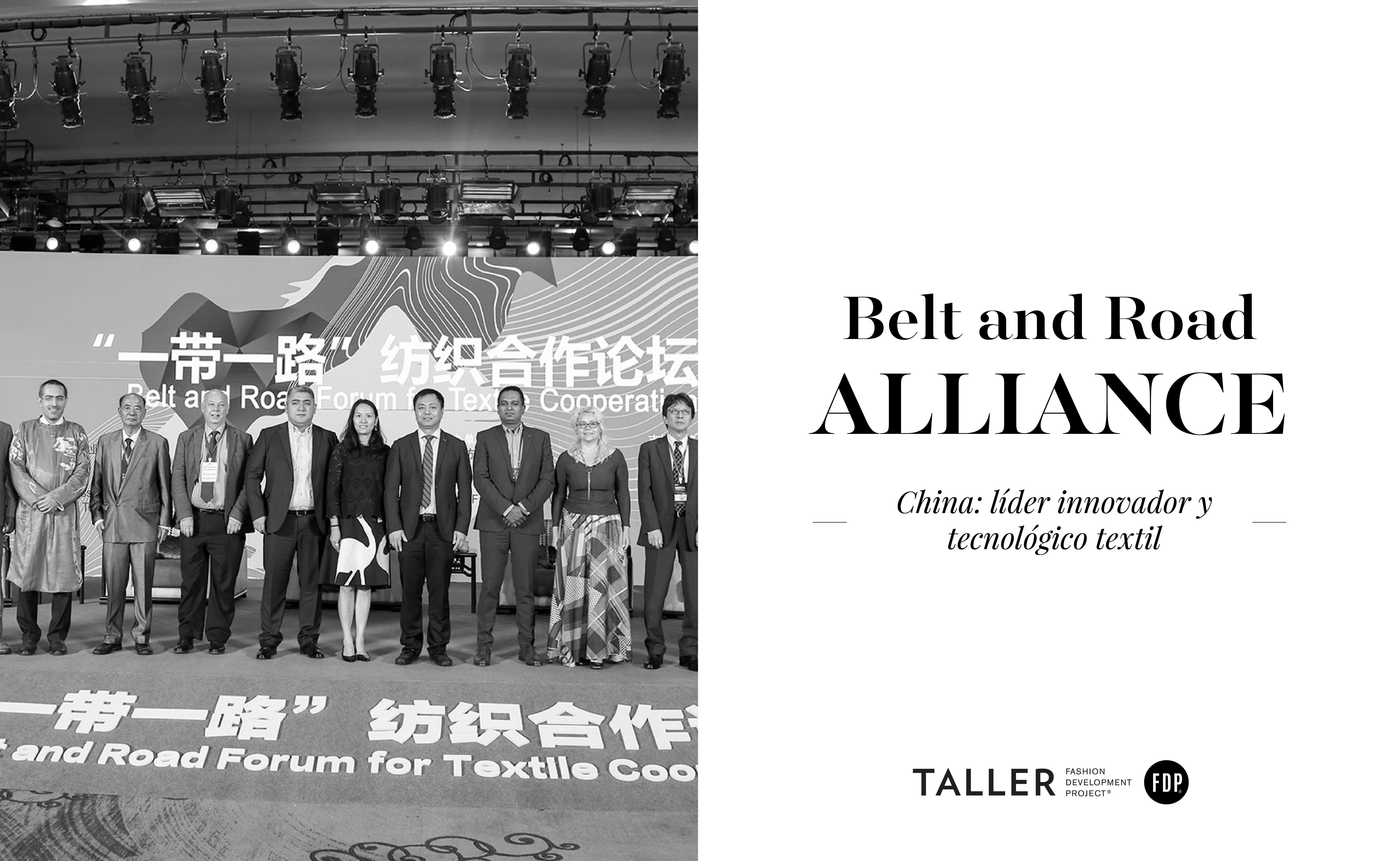 China como líder global en innovación y tecnología en materia textil